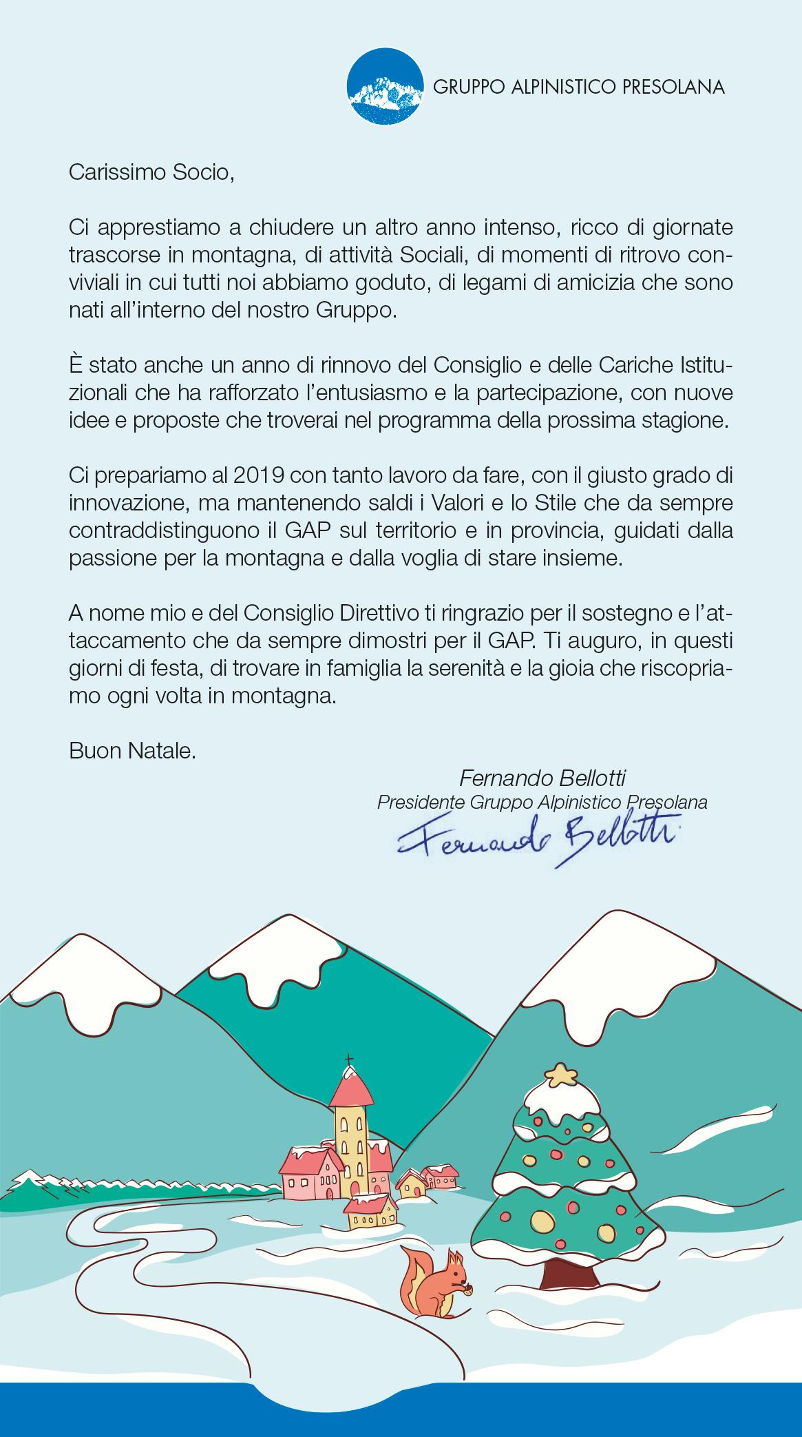 gap_auguri-natale-2018